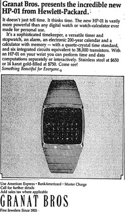 HP-01 Werbung Granat Brothers