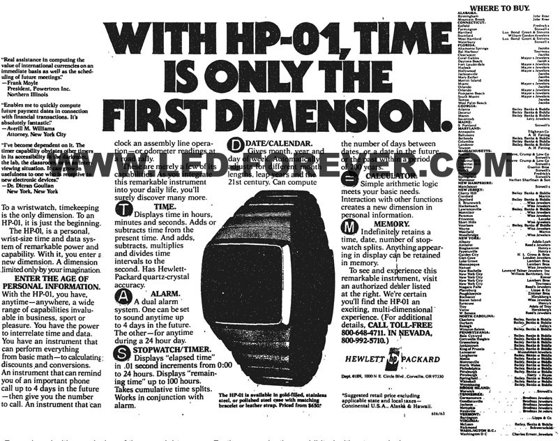 HP-01 ad dealers 1978