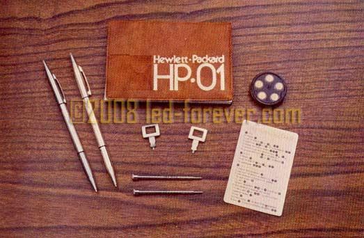 HP-01 accessories #1