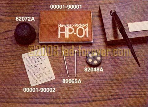 HP-01 accessories #3
