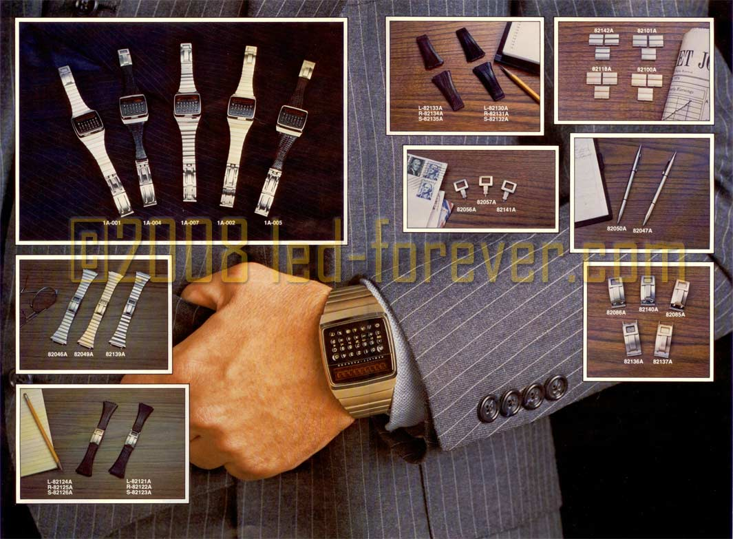 HP-01 accessories brochure inside