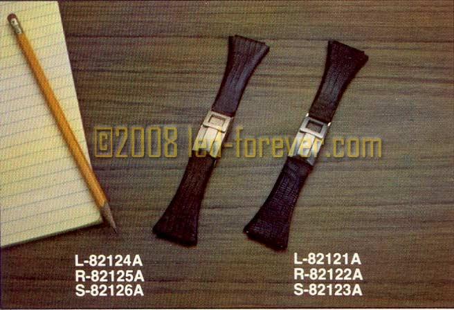 HP-01 accessories straps #2